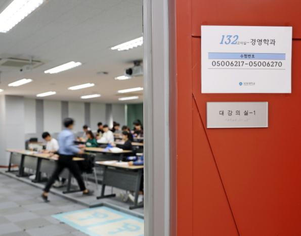 [수시특집②] 수시모집으로 71.7% 선발…적성고사는 올해 마지막