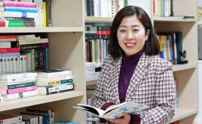 [청춘의 독서] (4) 한금윤 스미스학부대학 교수