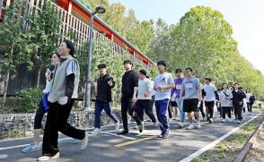 [포토] '뚜벅뚜벅 함께 걸어요~' 삼육대 3650 건강걷기대회
