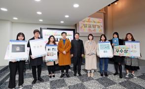 굿즈 공모전 개최…디자인 분야 예비창업자 발굴