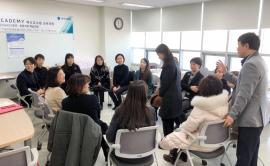 '교수법 혁신'…단계별 아카데미 과정 운영