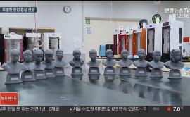 [연합뉴스TV] 따뜻한 재능 기부…손으로 보는 특별한 졸업사진