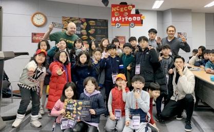 어린이 원어민 영어캠프 개최…누적 1만2천명 수료