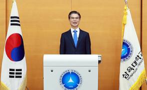 제15대 총장 취임식(2020.3.16)