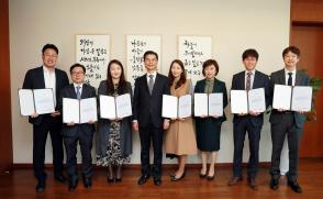 '2019 올해의 교수' 8명 표창…강의역량 우수