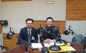 글로벌한국학과 음영철 교수, KBS 라디오 한민족방송 출연