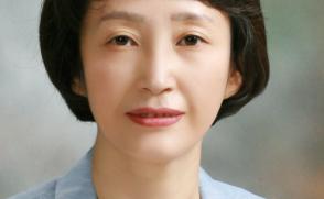 간호대학 김일옥 학장, 대한간호협회 이사 선임