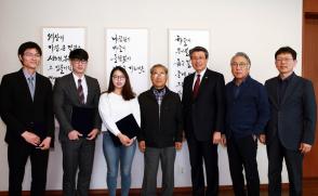 미주한인재림교인 장학재단, 신학과에 장학금 3천불 전달