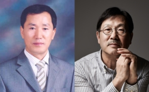 조양현·박정양 교수, 부총리 겸 교육부장관 표창