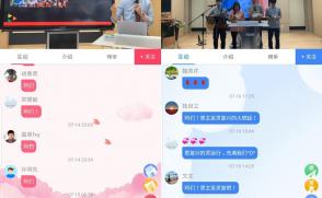 중화권 재림청년연합 온라인 부흥회…평균 동접 '1만 3천명'