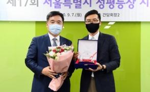 삼육대 수탁 창동인터넷중독예방상담센터, 서울시 성평등상 우수상
