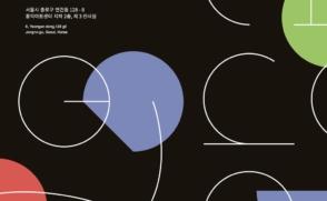 위잉위잉(we-ing, we-ing)…아트앤디자인학과 졸업전시회
