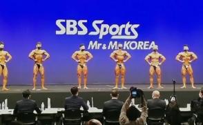 생활체육학과 한태웅, '미스터코리아 준우승' 쾌거