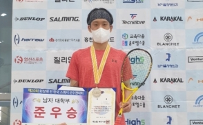 생활체육학과 박정식, 전 한국 스쿼시 대회 준우승 '쾌거'