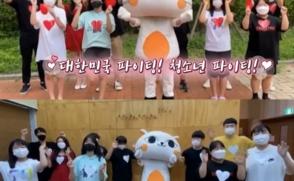 창동인터넷중독예방상담센터, 서울청소년자원봉사대회 장려상