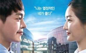 삼육대 시리즈 광고, 문화일보 광고그랑프리 우수상