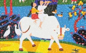 음메~ 흰 소의 기운 받으소!