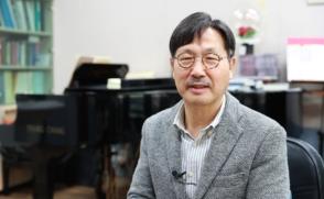 [청춘의 독서] (8) 박정양 음악학과 교수
