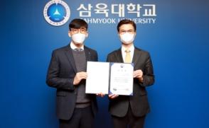 김두한 과장, 고용노동부장관 표창 '청년취업진로 유공'