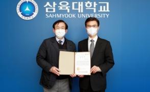 약학대학, 약평원 인증평가 '5년 인증' 획득