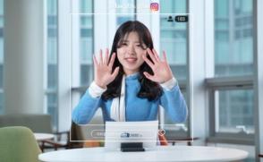신입생 온라인 MVP 캠프…3일간 'ON-AIR'
