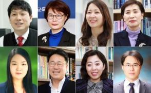 2020년 올해의 교수 13명 선정…新교원표창제 도입