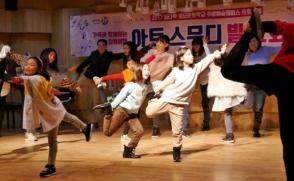통합예술놀이로 코딩교육을…노원구-서울북부에 프로그램 보급