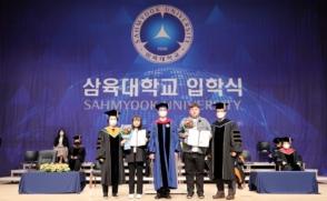 '새내기 여러분 환영합니다!'…2021 입학식 온라인 개최