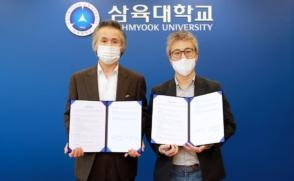 음악학과-이석영뉴미디어도서관, 지역 문화예술 발전 MOU