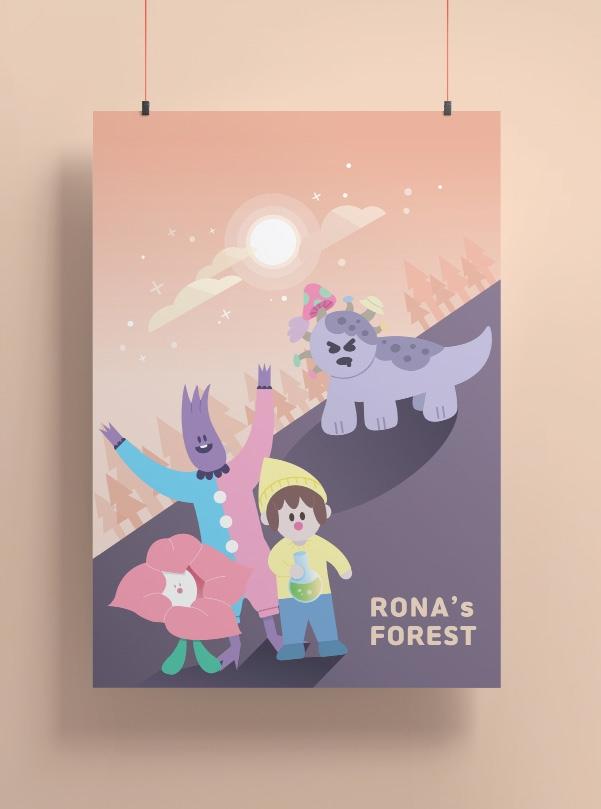 2-로나의-숲-이유림.jpg