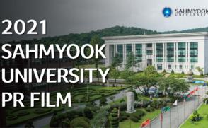 2021 삼육대학교 홍보영상(영문)