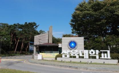 'SW중심대학' 신규 선정…최대 60억 지원
