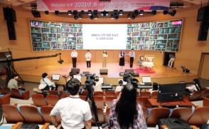 미션 페스티벌 '봄 사랑나눔주간' 온·오프라인 개최