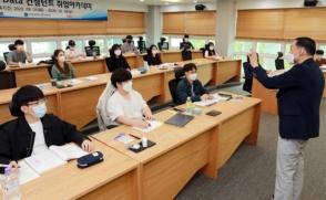 """""""17명 정규직 채용""""…ERP 컨설턴트 취업 아카데미 성료"""