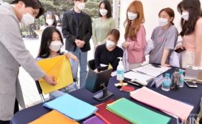 [삼육동사진관] 퍼스널컬러 진단부터 VR면접까지 '잡 페스티벌'