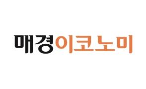 [매경이코노미] 김나미 스미스학부대학 교수, '젠더 갈등' 관련 코멘트