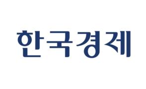 [한국경제] 손애리 보건관리학과 교수, '공공장소 음주' 관련 코멘트