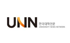 [한국대학신문] 정성진 상담심리학과 교수, '코로나 블루' 관련 코멘트