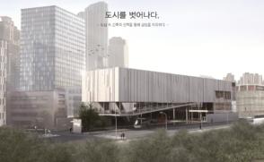 건축학과 온라인 졸업전시회 '인권건축'