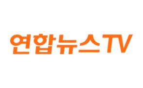 [연합뉴스TV] 손애리 보건관리학과 교수, '음주폐해' 관련 코멘트