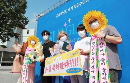 [삼육동사진관] 두유야, 졸업 축하한다!!!