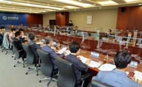 학교법인 업무 협의회 참석(21.6.10)