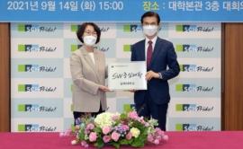 金총장, SW중심대학 총장간담회 참석…추진전략 발표