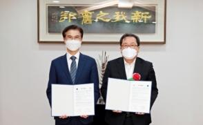 남양주시와 ''ICT 돌발해충 방제시스템' 개발 협력 MOU(21.5.10)