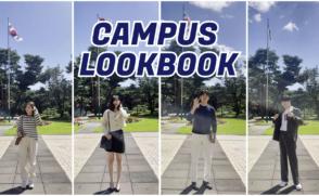 캠퍼스 패션 룩북(LOOKBOOK)