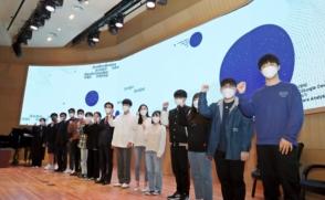 12개 SW동아리 공식 출범…메타버스·AI·코딩·학술·창업 활동